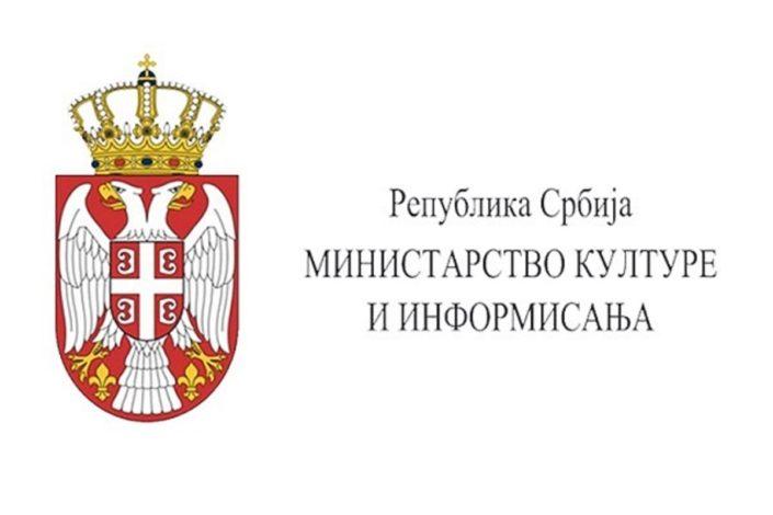 Ministarstvo reagovalo zbog naslovnica tabloida: Dno nemorala i bestidnosti