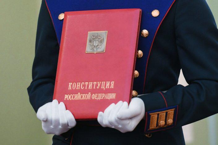 S. Stojičević: Zbog čega Rusija menja ustav