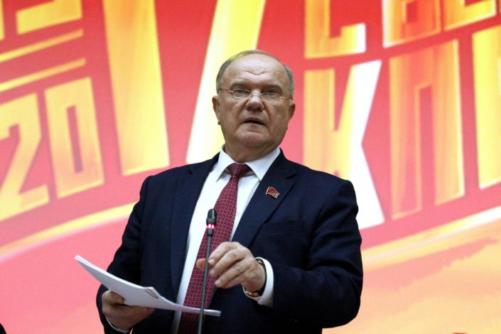 Ruski komunisti podržali unošenje Boga u tekst Ustava