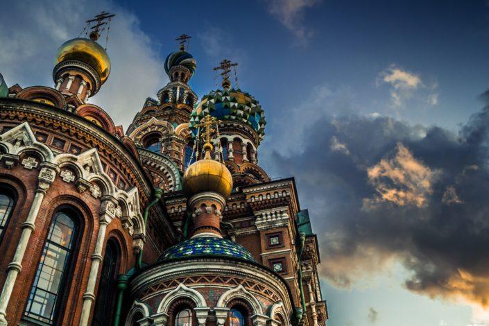 Pravoslavna civilizacija od Une do Vladivostoka
