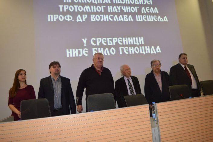 """Filip Rodić: Zabrana kao glavno oružje """"tolerancije"""""""