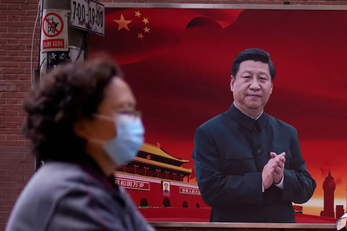 "Kolektivni rat američkih medija protiv ""kineske propagande"""