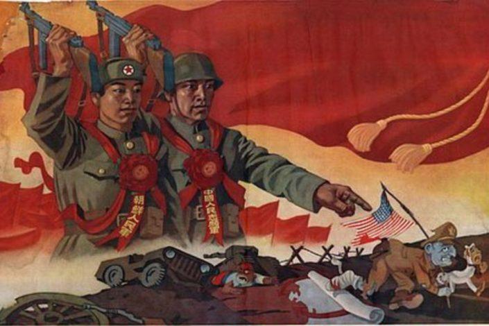 """Kina uči """"umetnost (hibridnog) ratovanja"""""""