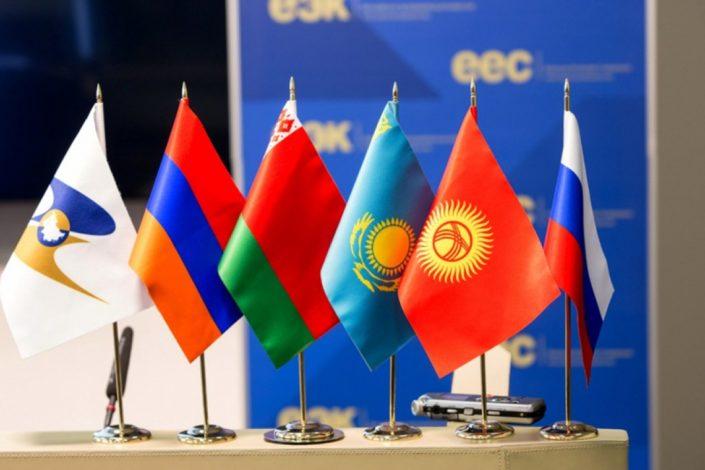Usvojen sporazum, Srbija će u EAEU izvoziti bez carina