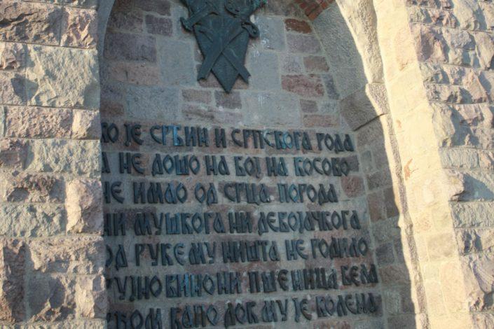 Pismo sa Kosova: Nakon posete