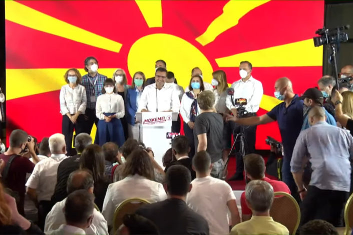Izbori u Makedoniji: Tesna pobeda Zaeva