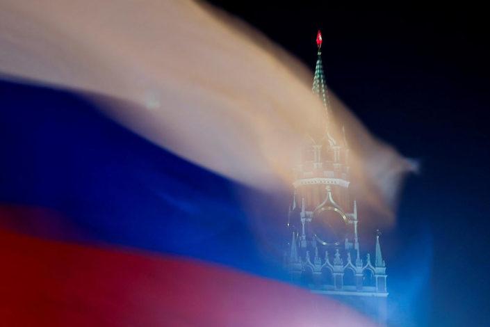 """Zašto je Rusija odbila Trampovu """"G11"""" inicijativu i stala uz Kinu"""
