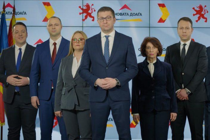 Preokret u Skoplju, vladajuća koalicija bez Zaeva?