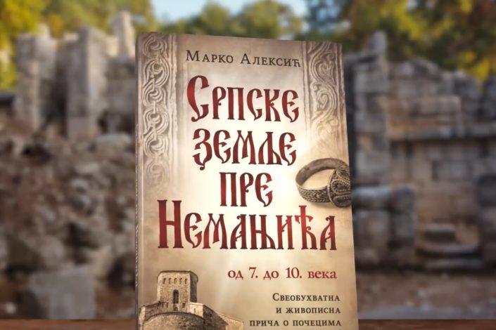 "Prikaz knjige ""Srpske zemlje pre Nemanjića"""