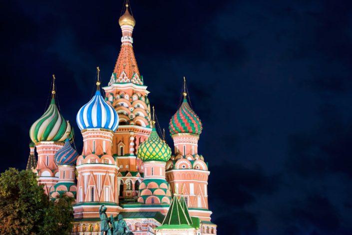 Rusija kao Treći Rim – uobrazilja ili stvarnost?