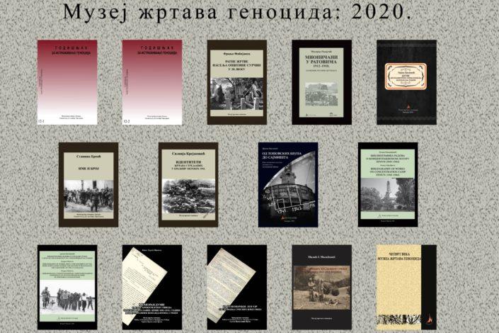 Muzej žrtava genocida objavio je 14 naslova u 2020. godini (PR)