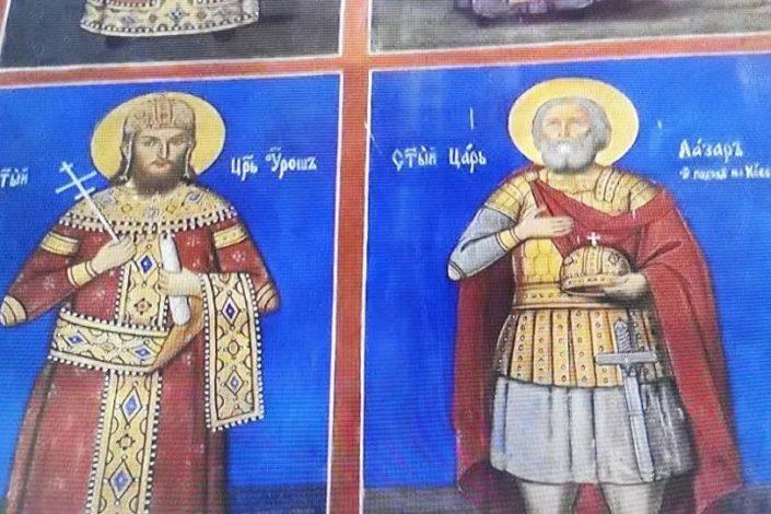 Vraćena imena srpskih svetitelja na freskama u manastiru u S. Makedoniji