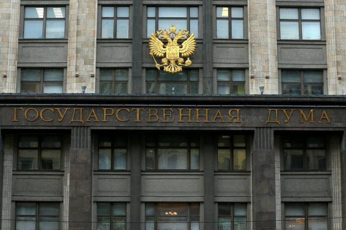 Rusija zabranjuje državljanima da učestvuju u radu nepoželjnih NVO i u inostranstvu