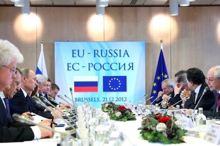 A. Đokić: Rusija, EU i pitanje integracija