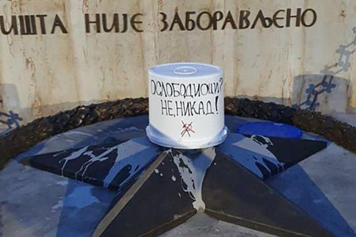 Vandali ugasili Večnu vatru u Beogradu, reagovala ambasada Rusije