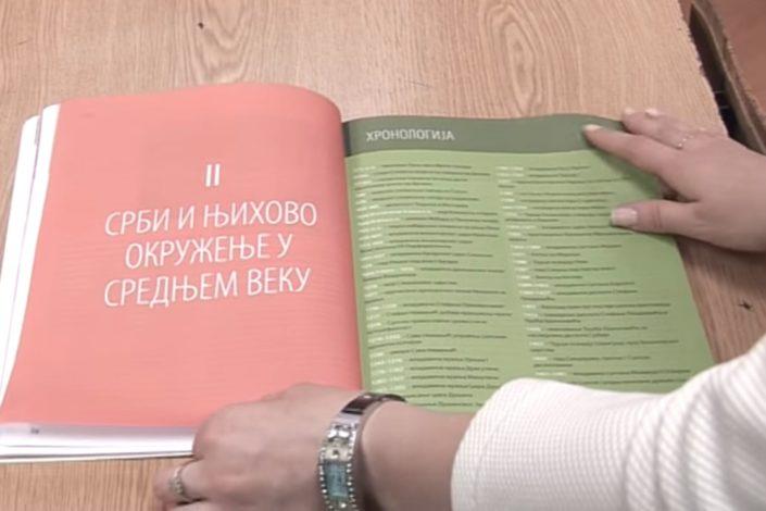 Dr Dragoljub Petrović: Zločinački poduhvat Udruženih izdavača udžbenika
