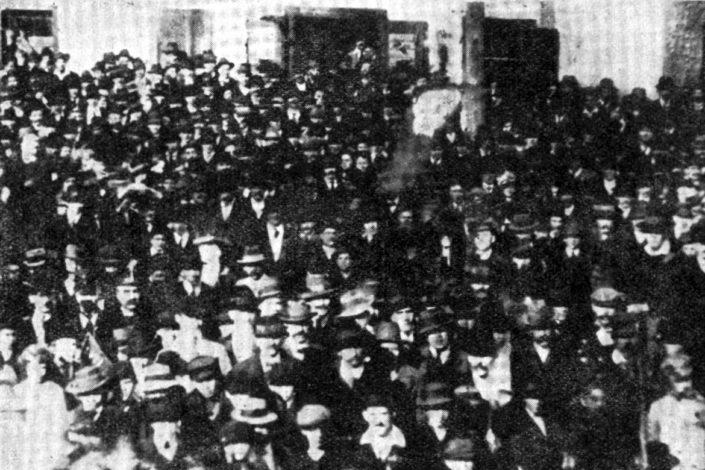 """I. Miladinović: Afera """"Dijamantštajn"""" i pripreme za ustanak komunista 1919."""