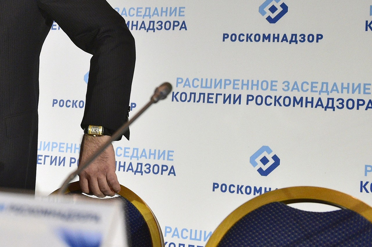 Zasedanje kolegijuma ruskog Roskomnadzora (Foto: Petr Kassin/Kommersantъ)