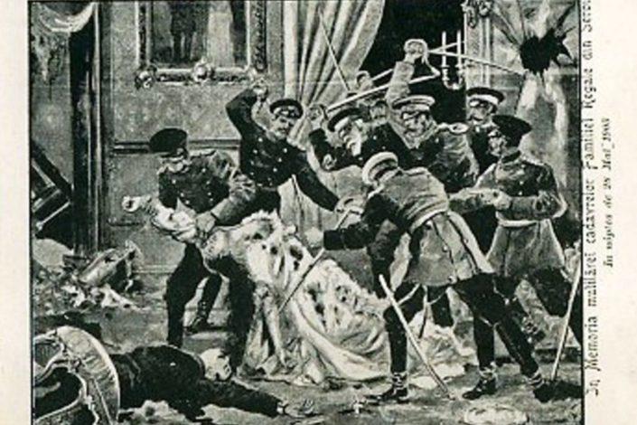 I. Miladinović: Novi detalji o Majskom prevratu iz 1903. godine