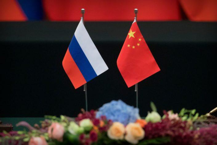 Glas Amerike: Kina i Rusija glavni protivnici SAD, a Srbija je problem jer je njihov partner