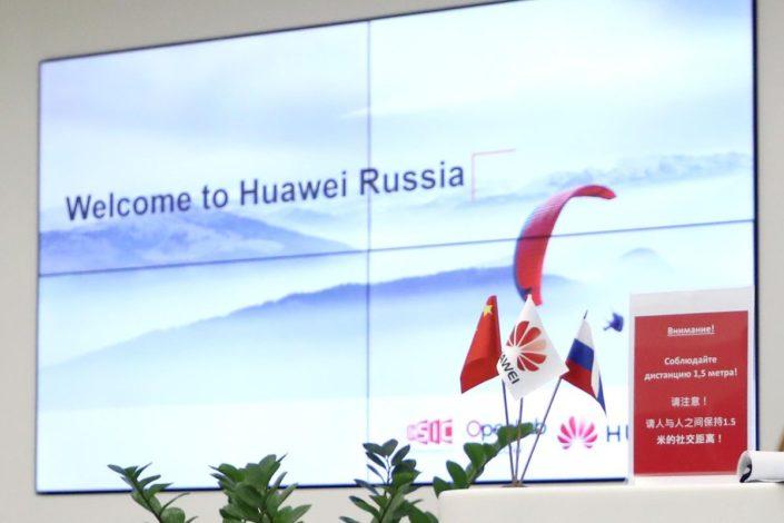Ruska digitalna nezavisnost od Zapada vodi preko Huaveja