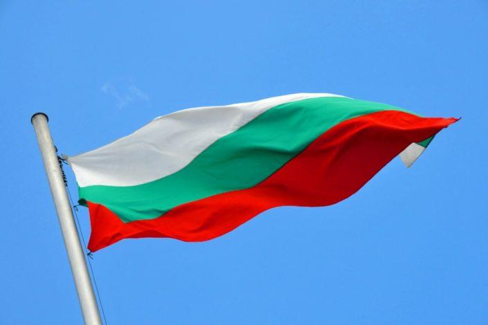 Bugarska: Ne priznajemo makedonsku manjinu, proizvod Moskve i Jugoslavije