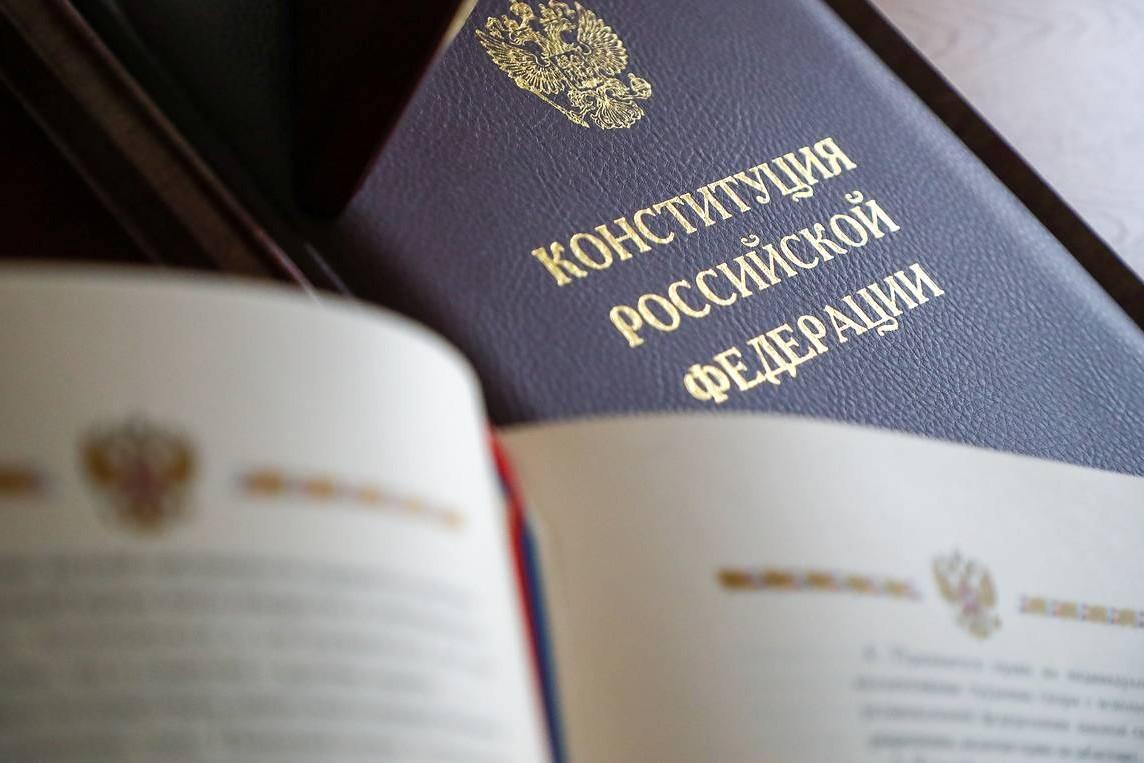 Ustav Ruske Federacije (Foto: Anton Novoderežkin/TASS)