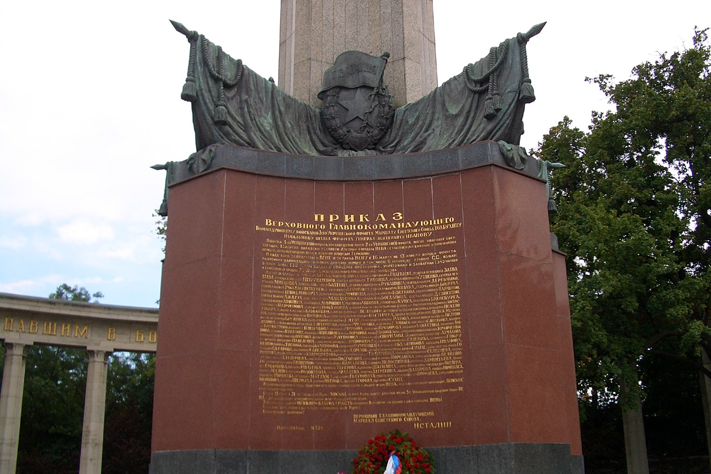 Spomenik herojima Crvene armije na Trgu Švarcenberg u Beču (Foto: Wikimedia/Vmenkov, CC BY-SA 4.0)