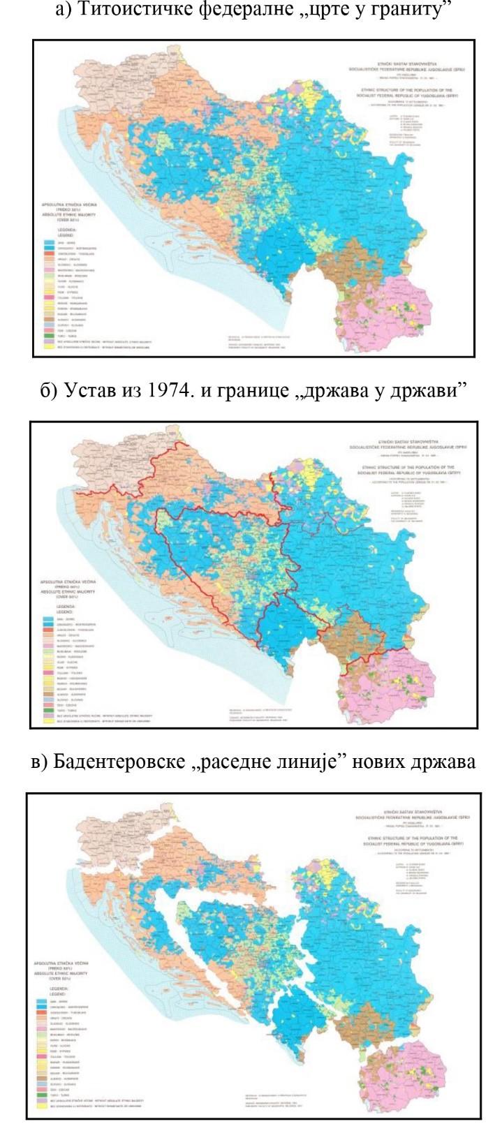 """Karta 1: Evolucija unutrašnjih granica u """"drugoj Jugoslaviji"""""""