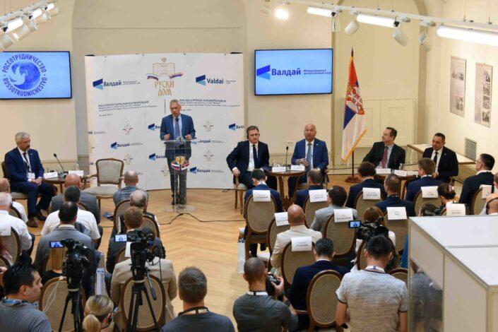 Rusija na Balkanu: Pogled u budućnost