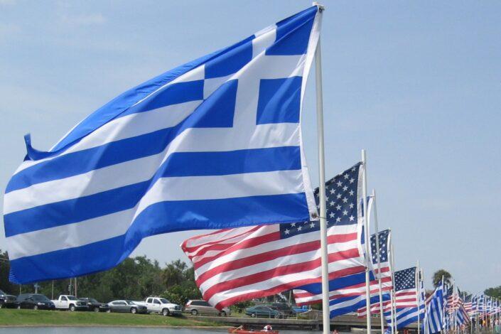 SAD, Grčka i Kosovo – šta je u pozadini?