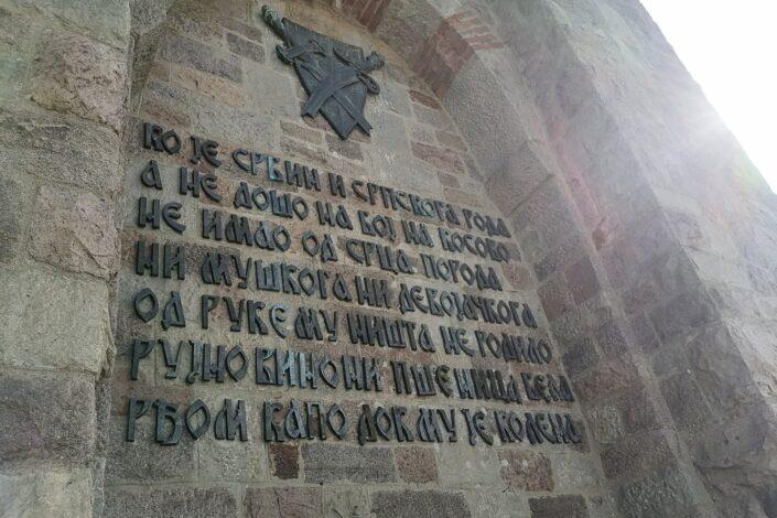 O. Darko Đogo: Prolegomena za jednu srpsku istoriosofiju