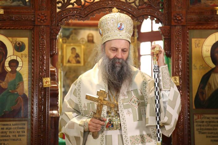 Patrijarh Porfirije: Granice Crkve se ne menjaju sa granicama država