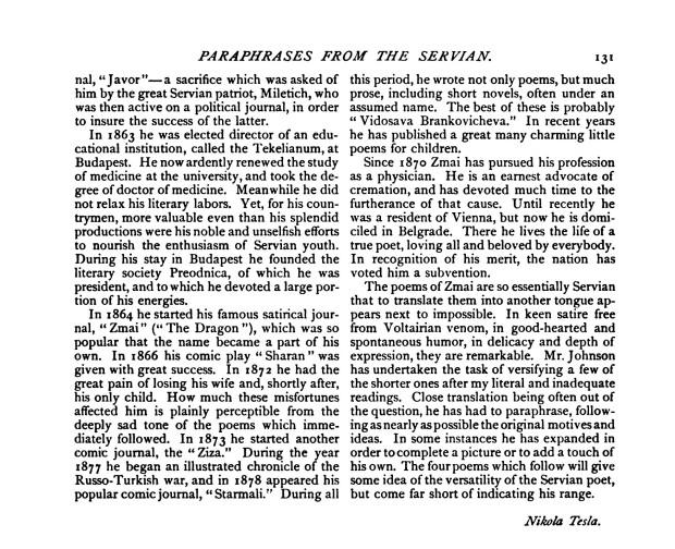 Шта је Тесла писао о Косову и чика Јови Змају