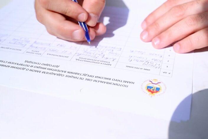 M. Jovanović pozvao sve stranke u Srbiji da potpišu pismo podrške Srpskoj