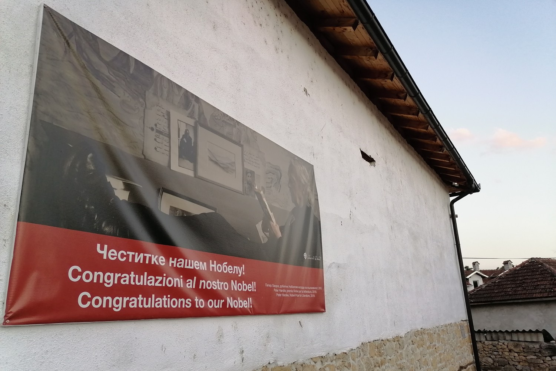 Baner posvećen nobelovcu Peteru Handkeu u Velikoj Hoči (Foto: Radomir Jovanović/Novi Standard)