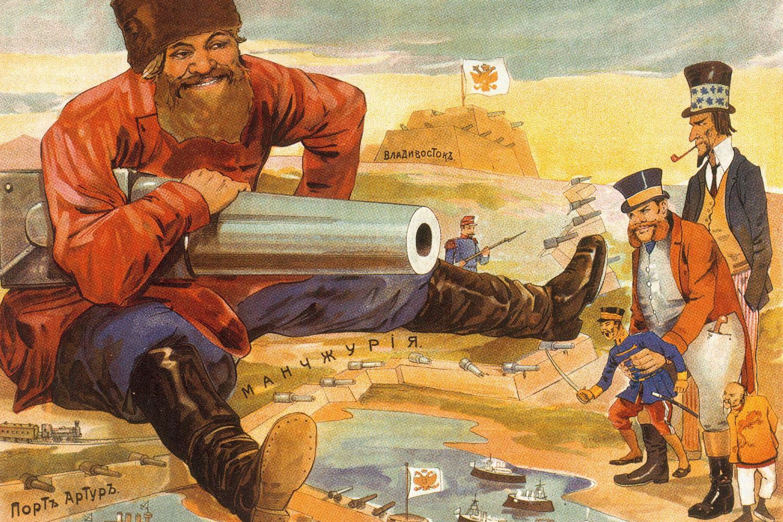 "Ruski propagandni ratni plakat (Foto: Wikimedia/Žurnal ""Rodina"", Moskva, №11 - 2007)"