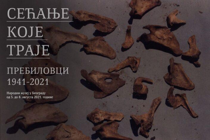 Narodni muzej: Izložba povodom 80 godina od masakra nad Srbima u Prebilovcima