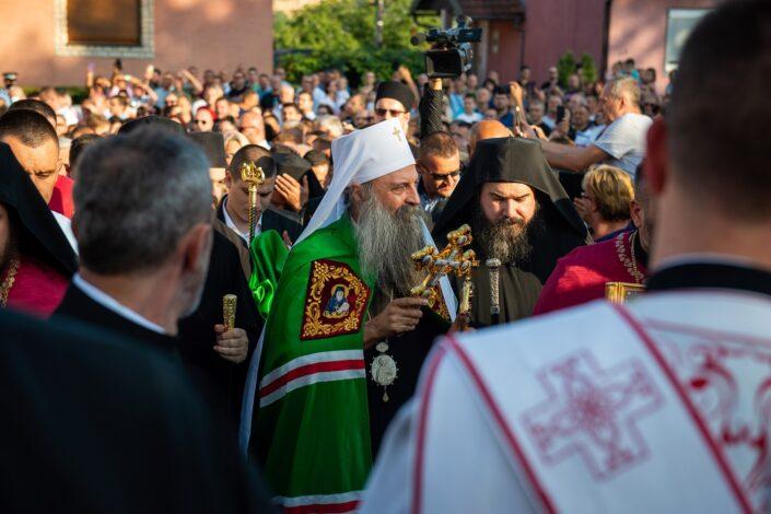 Srpska crkva i srpski svet