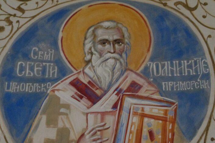 Stradanje mitropolita Joanikija Lipovca