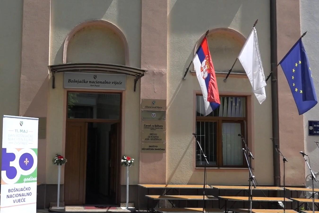 Ulaz u zgradu Bošnjačkog nacionalnog vijeća u Novom Pazaru (Foto: Snimak ekrana/Jutjub/Bošnjačko nacionalno vijeće)