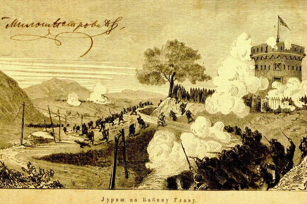 """Juriš na Babinu glavu (crtež iz lista """"Orao"""", 1877) (Foto: Wikimedia/Veliki ilustrovani kalendar)"""