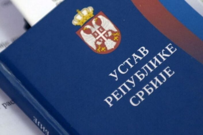 Izmene Ustava ponovo u proceduri, konačno se zna i šta se menja