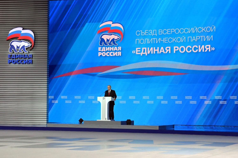Predsednik Rusije Vladimir Putin tokom govora na kongresu Jedinstvene Rusije, Moskva, 24. avgust 2021. (Foto: kremlin.ru)